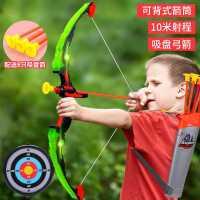 儿童弓箭玩具吸盘射击套装男孩户外运动入门家用类射箭玩具全套