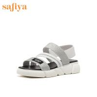 【券后价:199元】索菲娅女鞋2020夏季专柜同款时尚简约休闲沙滩时尚运动风凉鞋女SF02115076