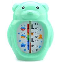 【当当自营】小白熊 小熊婴儿水温计09223 温度计