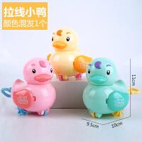 拉线玩具小螃蟹乌龟婴幼儿童女宝宝地摊塑胶水陆两栖洗澡会跑