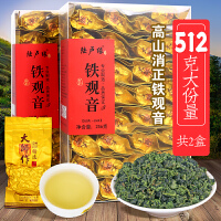 新茶铁观音茶叶兰花香浓香型散装高山乌龙茶新茶消正J8258