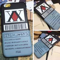 全职猎人* 周边手机壳iphone7苹果6小米8R11X21荣耀V10Playnex