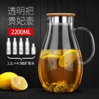夏季玻璃水壶耐热凉水壶家用冷水壶耐高温凉水杯大容量凉白开套装
