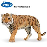 法国PAPO 仿真野生动物模型西伯利亚猛虎老虎玩具兴趣收藏模玩