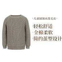 【网易严选双11狂欢】儿童圆领水洗毛衣 4-16岁