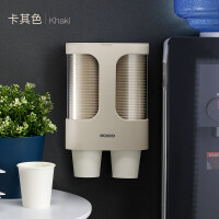 一次性杯子架饮水机放纸杯水杯塑料杯架自动取杯器免打孔置物架