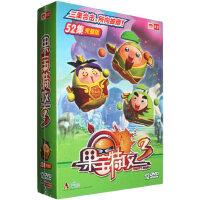 动画片 果宝特攻3 第三部全集12DVD(1-52集)正版高清卡通光盘碟片
