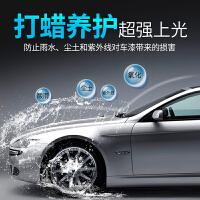 洗车液水蜡强力去污上光汽车专用清洗剂大桶镀膜泡沫清洁剂