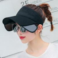 遮阳帽女夏空顶伸缩针织吸汗遮阳帽户外出游沙滩鸭舌帽太阳帽 黑色升级款 53-59cm
