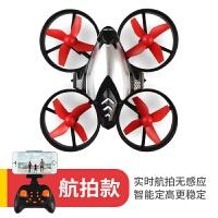 儿童玩具感应飞行器ufo迷你无人机感应避障遥控小飞机智能航拍器感应四轴飞行器抖音儿童飞碟玩具