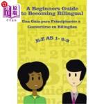 【中商海外直订】E-Z as 1-2-3- A Beginners Guide to Becoming Bilingu