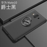 华为mate10手机壳mate9保护套Pro防摔超薄软硅胶8全包mete男女m9