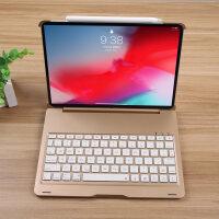 【】【铝合金】iPad pro11英寸无线蓝牙键盘保护套全新一代苹果平板电脑壳新款全面屏磁吸 新Pro11英寸 金色