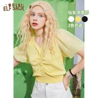 【新款】妖精的口袋法式拼接泡泡袖针织衫女2021夏季褶皱v领上衣