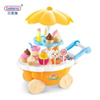 糖果车过家家玩具 仿真超市厨房3-6岁儿童音乐灯光