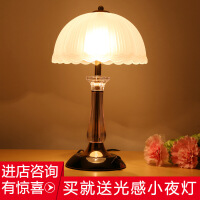 台灯卧室床头灯简约现代创意可调光温馨浪漫家用暖光喂奶结婚台灯