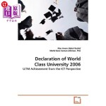 【中商海外直订】Declaration of World Class University 2006