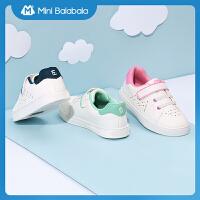 迷你巴拉巴拉男女宝宝2020春新品儿童鞋小白鞋休闲鞋帆布板鞋子