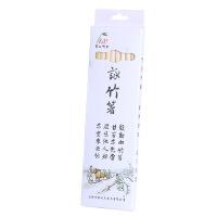 10双装家用防滑日式筷子个性竹木无漆无蜡防霉竹筷印花酒店快子