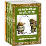 青蛙和蟾蜍是好朋友 少幼儿童经典课外亲子阅读绘本书籍图书故事 青蛙和蟾蜍 全四册套装 绘本图书套装