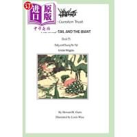 【中商海外直订】Papa No-Tail and the Giant: Book 13 - Uncle Wiggily
