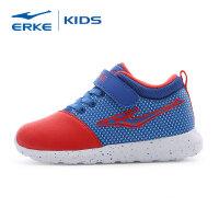鸿星尔克童鞋秋冬新款儿童运动鞋男童女童休闲鞋小童儿童鞋子