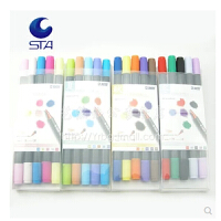 STA斯塔3110水性马克笔 软头手绘笔 水彩颜料笔 水墨画笔20色