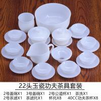 白玉瓷功夫茶具套装家用景德镇白瓷茶具陶瓷简约茶杯茶道礼盒