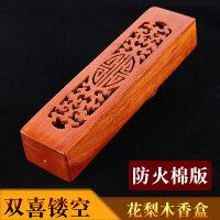 梨木线香盒红木卧香炉沉香檀木制香炉雕刻熏香炉焚香炉香座