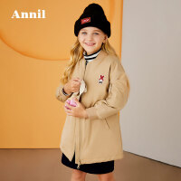 【3件3折折后价:149.7】安奈儿童装儿童棉服冬季新款棒球服保暖立领中长款女童棉衣潮