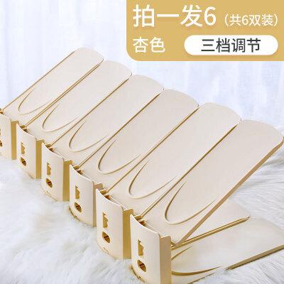鞋子收纳神器省空间家用双层鞋托多功能鞋柜整理可调节鞋架  0层