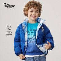 【2件3折价:257.7元】迪士尼童装男童羽绒服2021秋冬新款儿童加厚面包服时尚两面穿潮