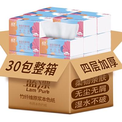 蓝漂 竹叶情竹浆本色抽纸32包 240张/包 原生竹浆制造 不染色 不漂白 无荧光剂