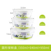 冰箱收纳盒厨房保鲜盒玻璃储物冷藏食物长方型蔬菜水果储存密封罐