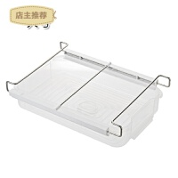 家用透明塑料储存保鲜盒 冰箱抽屉式隔层挂架分层 厨房水果食物收纳盒SN7826