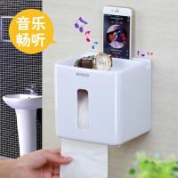 卫生间厕所纸巾盒免打孔吸壁式抽纸盒置物架吸盘防水卷纸架纸筒 大号纸巾盒