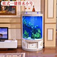 鱼缸水族箱中小型免换水生态鱼缸客厅家用装饰造景懒人玻璃半圆形