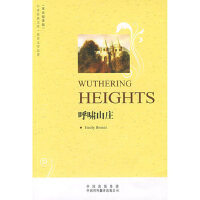 呼啸山庄Wuthering Heights