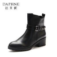 Daphne/达芙妮 冬款中跟女靴个性链条简约方跟短靴