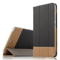【】 海信E81保护套 8英寸E81平板TD-LTE电脑壳皮套办卡一体机包支撑套 黑色【海信E81保护套】