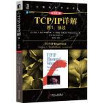 TCP/IP详解 卷1:协议(原书第2版) 凯文 R.福尔 机械工业出版社