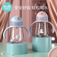 KUB可��比����吸管杯��嘴杯�和�水杯���W�杯��手柄戒奶瓶杯