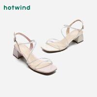热风女士舒适复古粗跟细带凉鞋女仙女风H56W0203