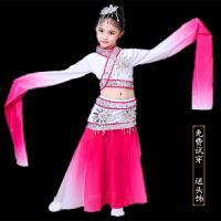 儿童甩袖古典舞表演出女童飘逸民族水袖现代舞蹈服装女孩长袖仙女 玫红色 实物如图