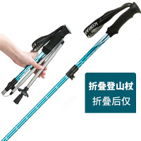 户外折叠登山杖超轻超短伸缩直柄外锁手杖徒步爬山装备拐杖棍
