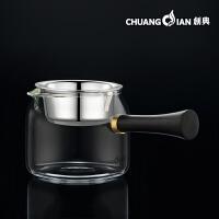 耐热玻璃公道杯木把分茶器侧把茶海功夫茶具木柄小公杯带茶漏 CD-558H【280ml】