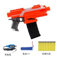电动软弹儿童玩具枪全自动连发男童可发射器吸盘男孩吃鸡对战 橘色标配 送20发吸盘子1弹