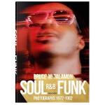 Soul.R&B.Funk.Photographs1972-82年的灵魂乐节奏布鲁斯与放克音乐