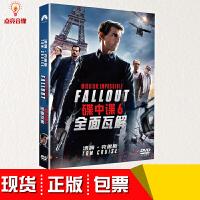正版 碟中谍6全面瓦解 高清动作冒险电影DVD9光盘碟片 汤姆克鲁斯