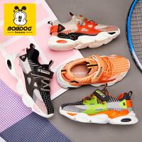 巴布豆bobdoghouse童鞋网面儿童防滑软底运动鞋时尚潮流老爹鞋